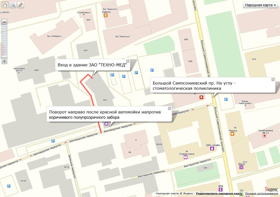 Схема проезда в офис ЗАО ТЕХНО-МЕД в Санкт-Петербурге